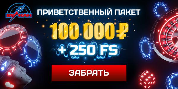 Живое казино рулетка