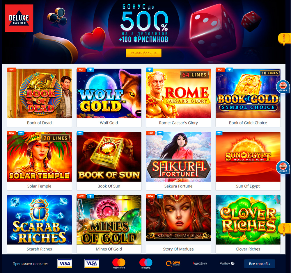 Играть игровые автоматы по интернету вулкан вегас казино отзывы