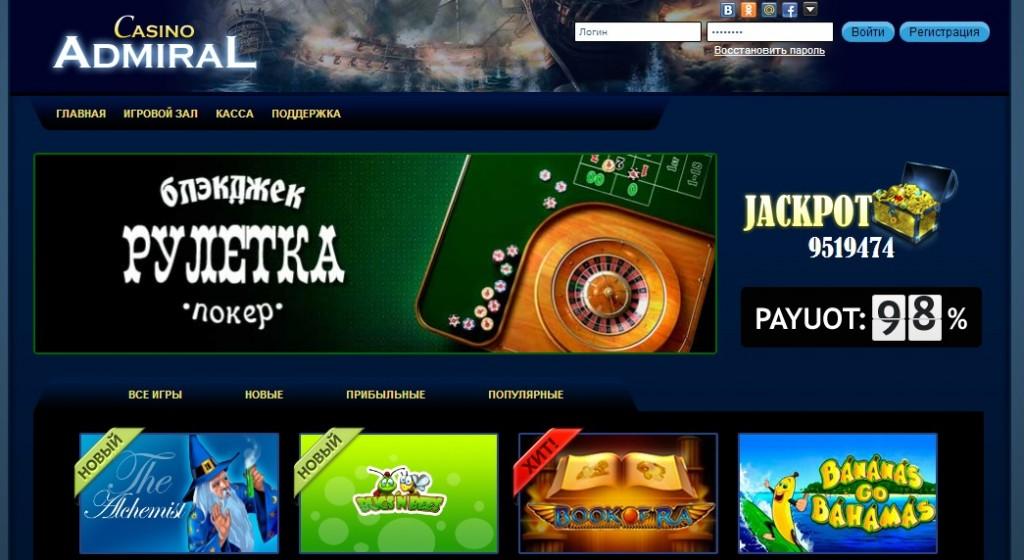 Игровые автоматы гаминатор играть бесплатно флэш игра casino online андроид