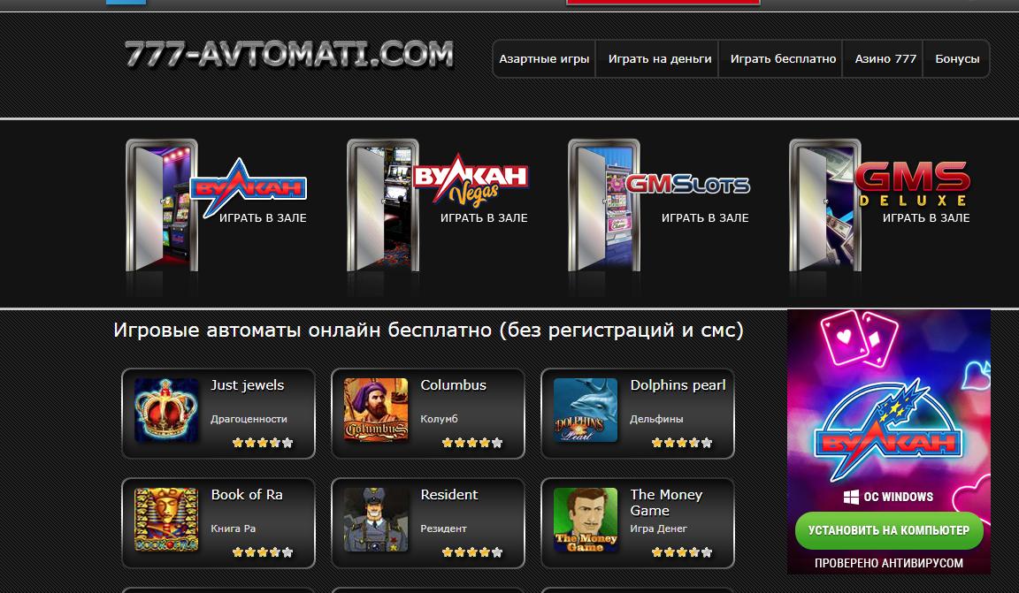 Игровые автоматы играть бессплатно матрешки