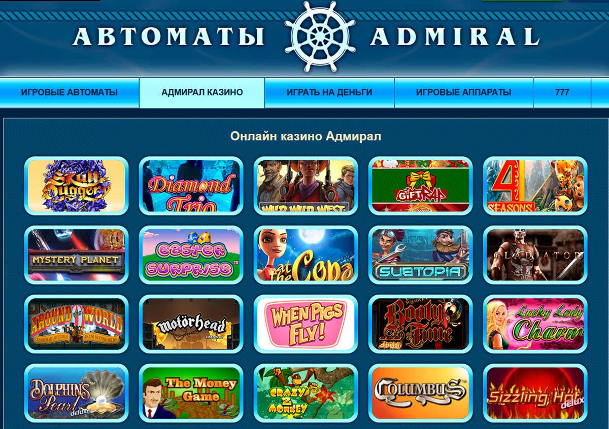 Скачать игру игровые автоматы бесплатно игрософт