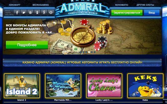 Игровые автоматы гномики играть бесплатно отзывы о казино голден геймс играть