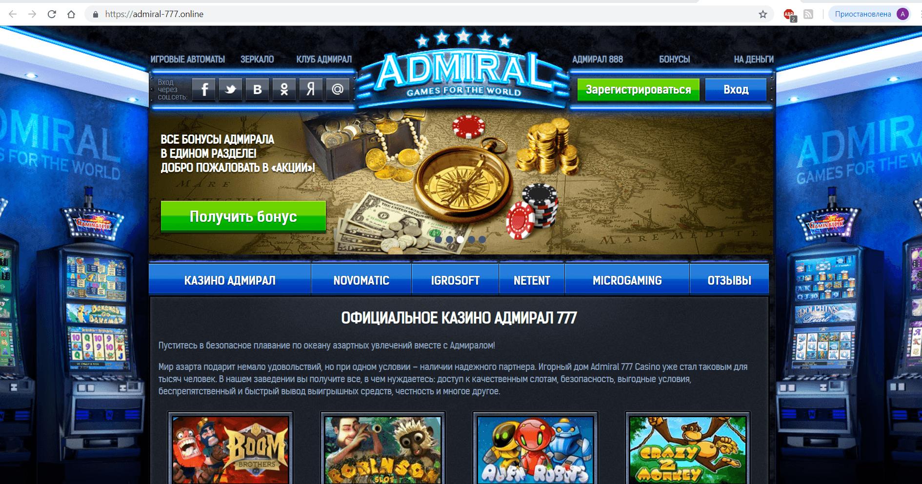 Goldfishka играть в игровые автоматы на деньги играть в блэкджек на деньги в казино