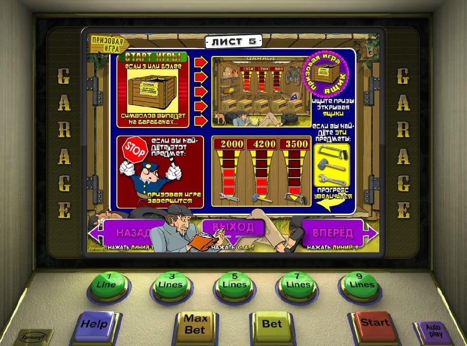 Играть в игровые автоматы и рулетку бесплатно и без регистрации онлайн играть в детские карты