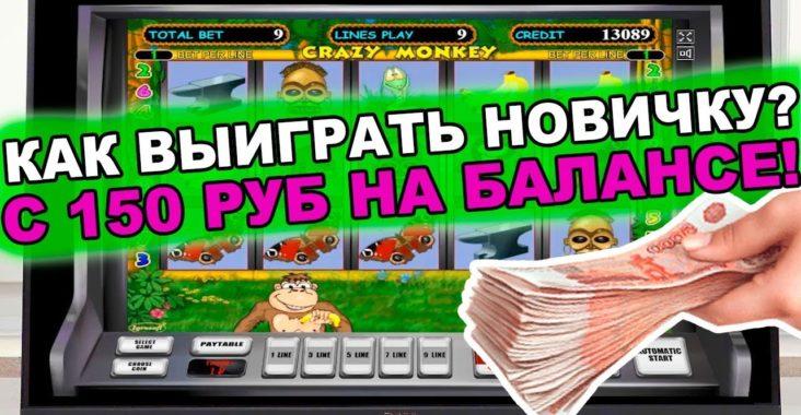 Аналог игровые автоматы играть бесплатно скачать игровые автоматы торрентом