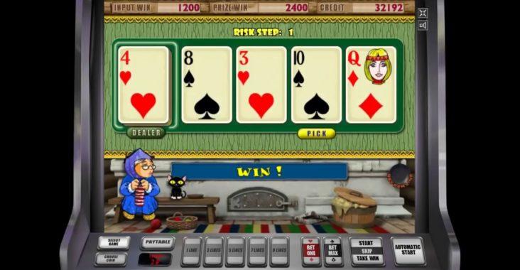 Скачать бесплатно игровые автоматы winjammer через торрент online usa casino reviews