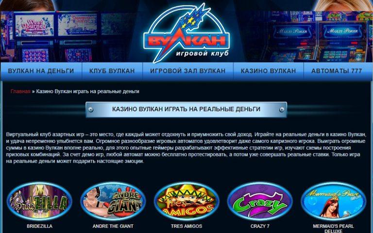 Играть в игровые автоматы онлайн бесплатно без регистрации одиссеи кувшины