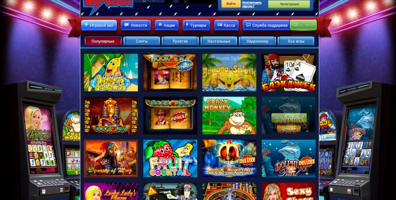 казино игровые автоматы скачать бесплатно