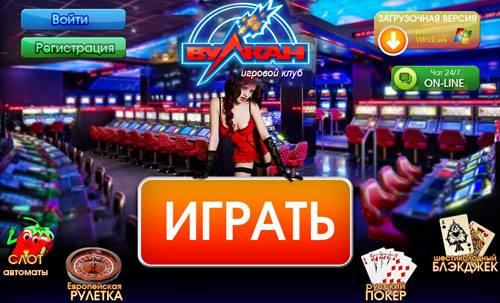 Исходники и скрипт интернет-казино нового поколения видеослоты играть онлайн бесплатно и