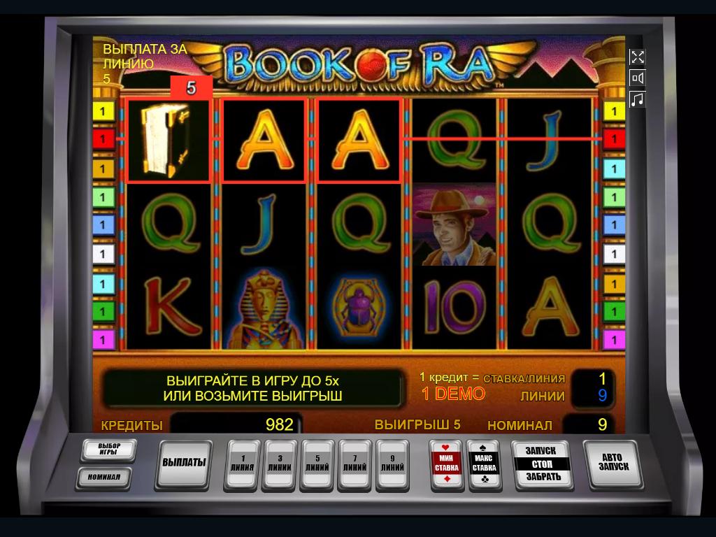 Игровые автоматы обезъяна играть без р