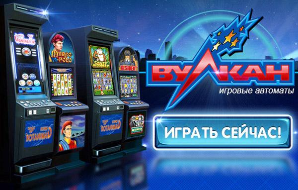 Www riskni com бесплатные игровые аппараты в каких казино майор милион