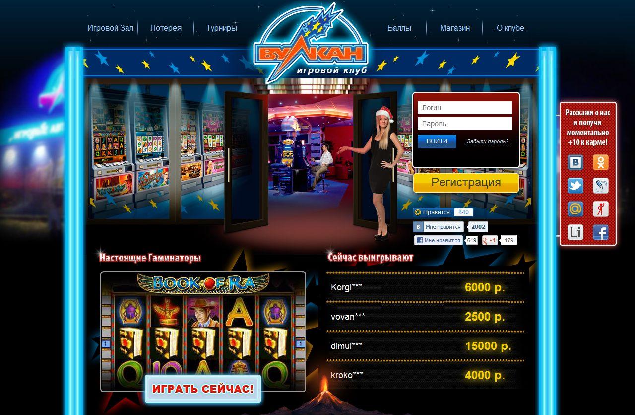 в онлайн казино игровые автоматы бесплатно