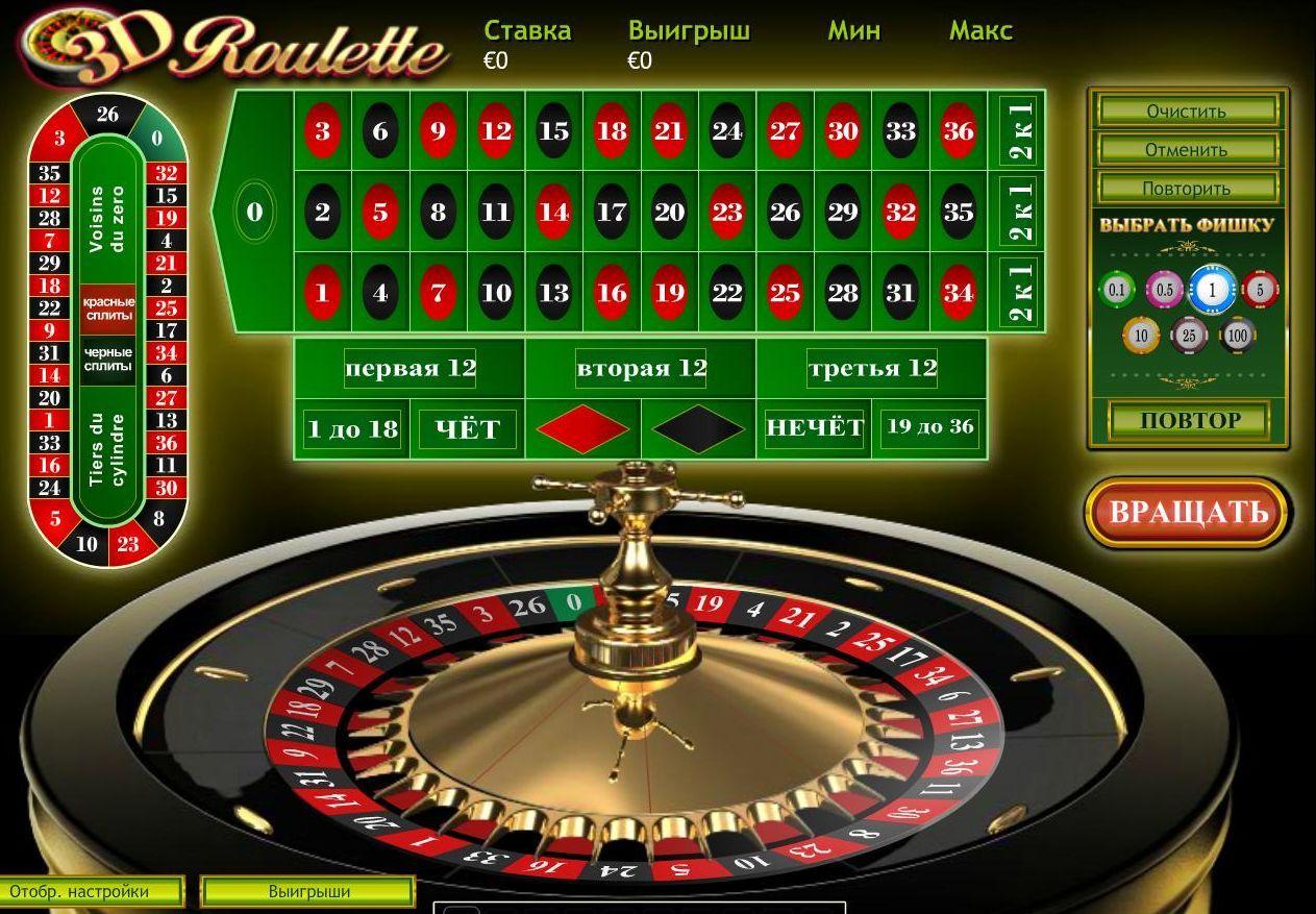 Как реально выиграть в онлайн рулетку игровые слоты казино вулкан