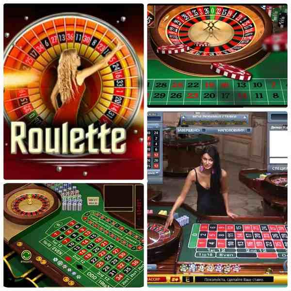 Казино рулетка скачать на компьютер казино рояль 1967 смотреть онлайн 720