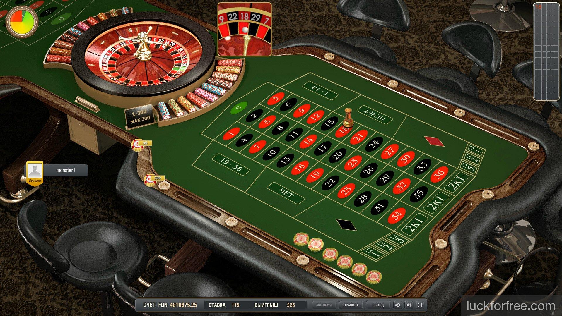 Champion casino играть в чемпион казино