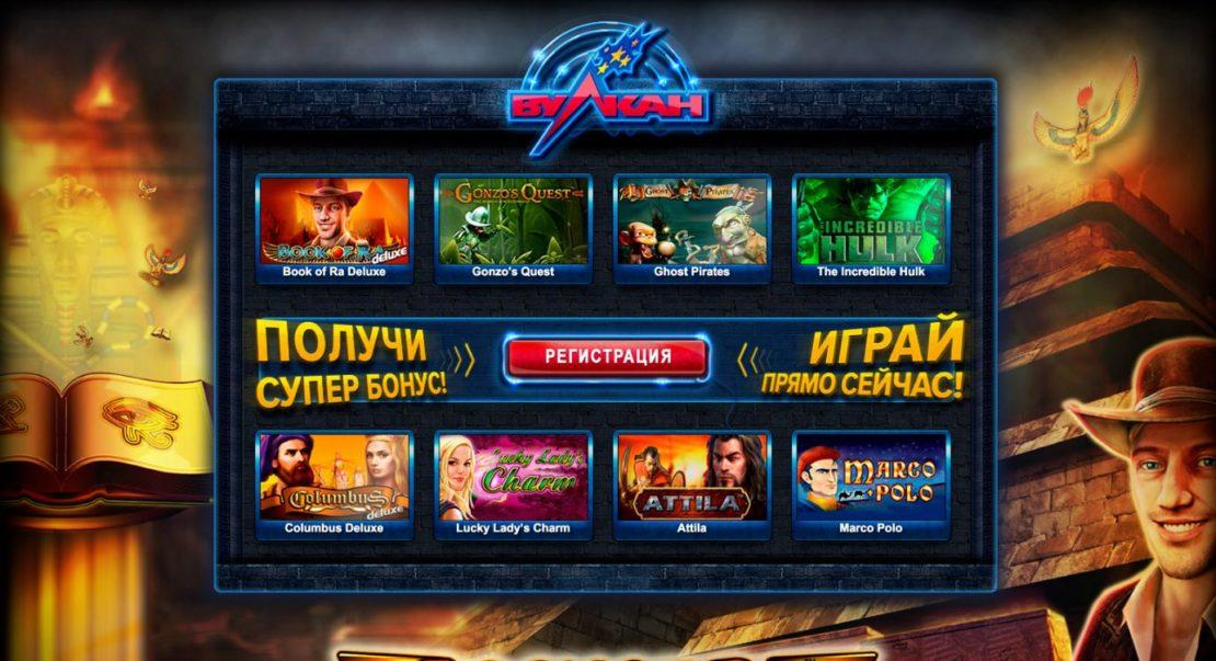 Игровые автоматы без регыстрацыи
