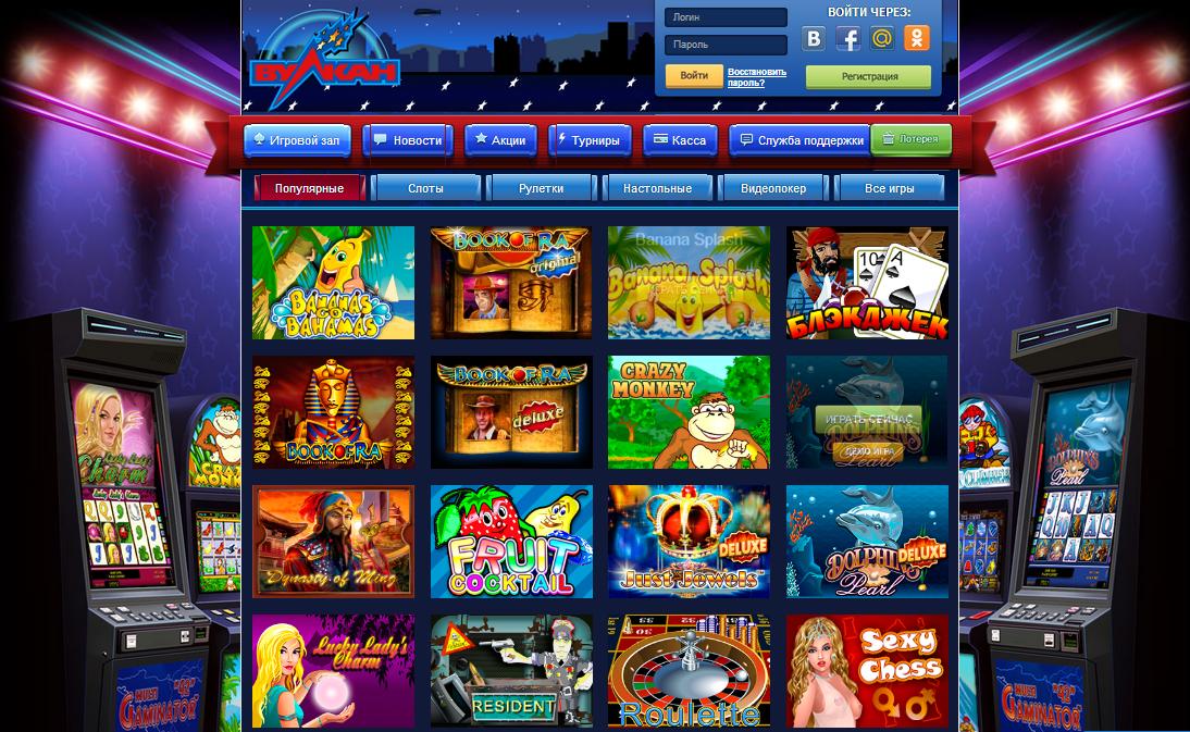 Бесплатные игры казино вулкан 777 карусель casino online bonus free spins