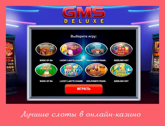 Игровой автомат русская рулетка как его обыграть