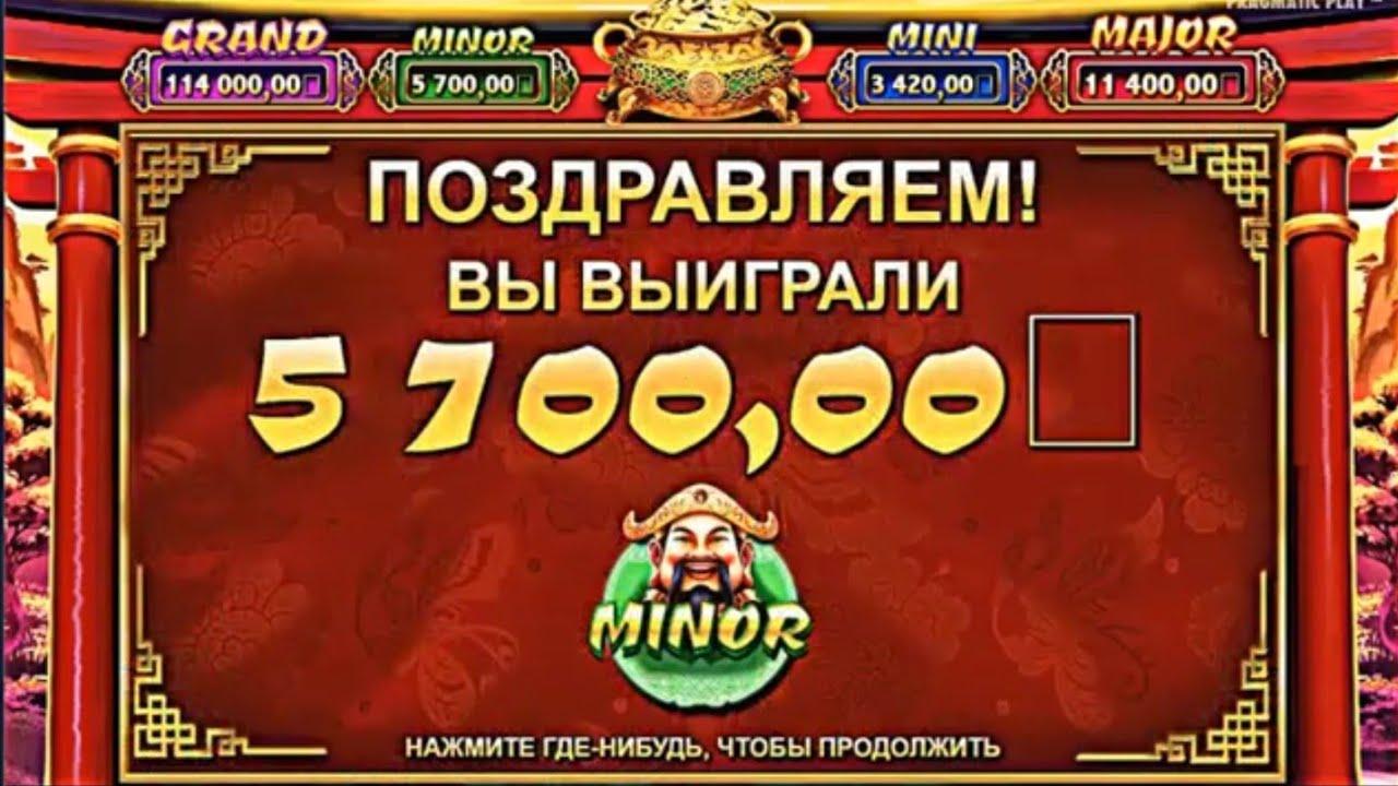 Отзывы казино spinpalace